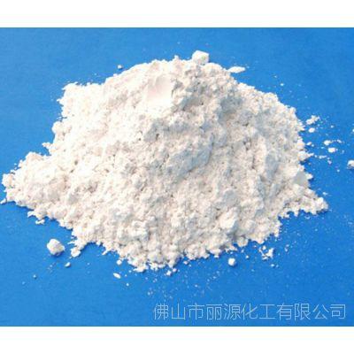 塑料抗菌剂 塑料抗菌剂厂家