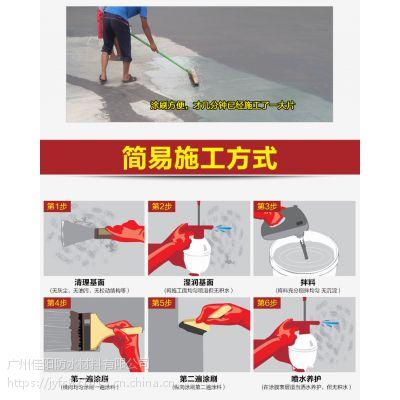 屋面防水广州佳阳JS高分子防水涂料