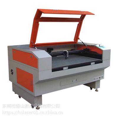 东莞恒山激光皮革 布料数控切割打孔机 无尘布激光切割机 价格