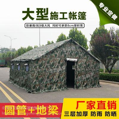 华龙盛宇户外大型迷彩帐篷施工帐篷防雨