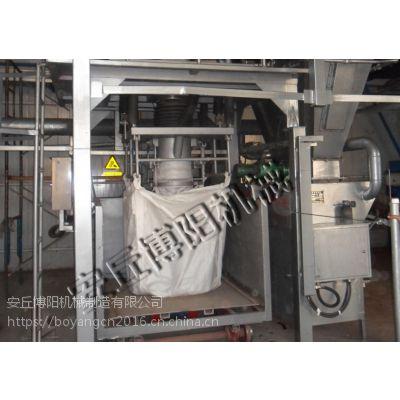 铜矿粉大袋包装用安丘博阳大袋包装机自动化程度高包装速度快