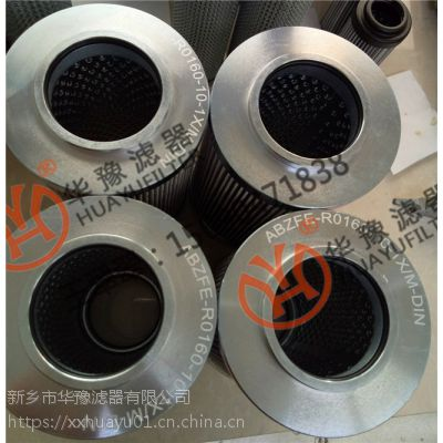 现货供应ABZFE-R0160-10-1XM-DIN力士乐液压滤芯