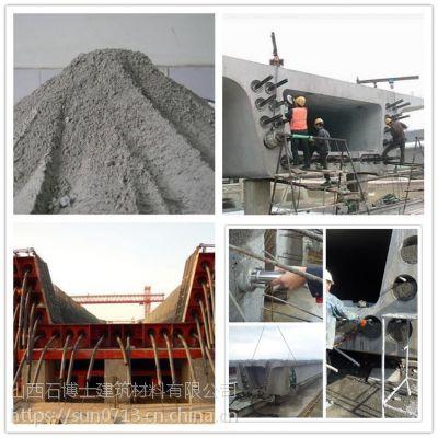 山西现货 环氧修补砂浆 吕梁聚合物高强修补砂浆价格
