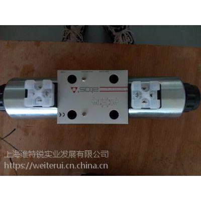 意大利阿托斯电磁阀DHI-0713 24DC上海特价