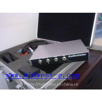 中西纯音听力计/听力检测仪 型号:MM08-GZ0702库号:M9408
