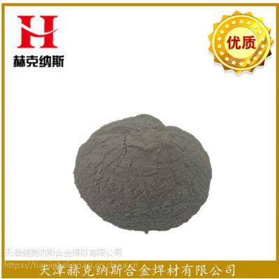 高纯硅粉 -300目