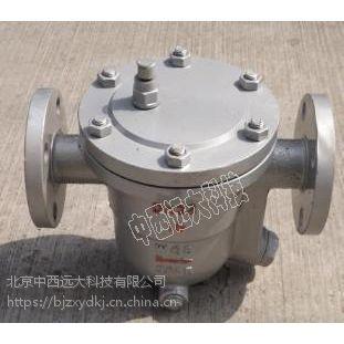 中西(LQS特价)自由浮球式疏水阀 型号:FG31 -16C库号:M307004