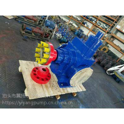 供应热销大流量齿轮泵泊头市齿轮泵厂家翼扬泵业有货等你来选择