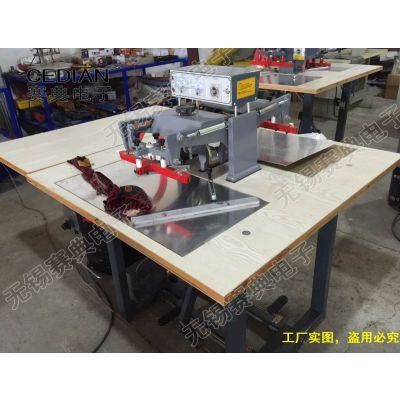 赛典专业生产雨衣雨具高频机,双头脚踏塑料热合机,pvc,tpu高频焊接机