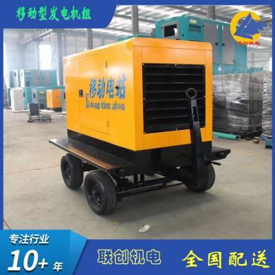 厂家直销550千瓦大宇发电机组 大宇移动发电站
