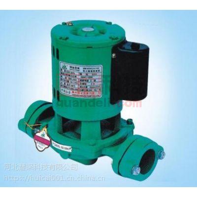 耐腐蚀自吸泵 HJ-220E HJ-220E冷热水自吸离心循环泵 200KW