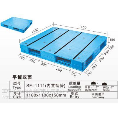 双面平板塑料托盘,永联达厂家供应,可定制可运送,大量库存来电走货