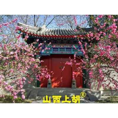 北京四合院古建大门,中国古建四合院大门,山西上胡木质大门厂家
