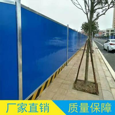 中山工地施工彩钢围挡 单层平面扣板围挡 房地产移动防护板