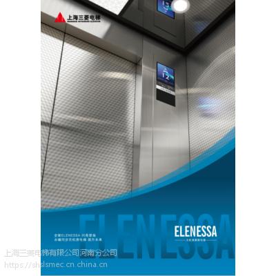 上海三菱电梯—ELENESSA系列无机房乘客电梯