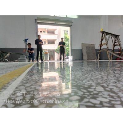 梧州长洲水磨石固化翻新 厂房地面清洗 车间水磨石抛光打蜡