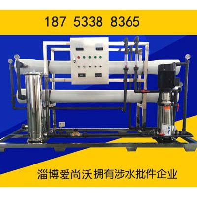望都县小型水处理设备