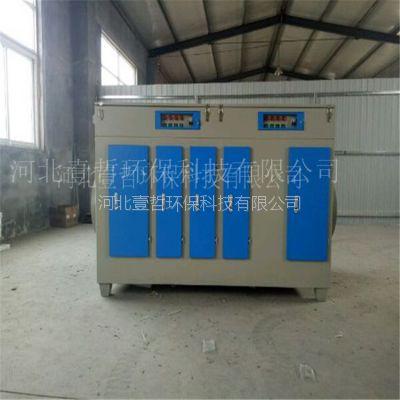 光氧催化环保废气处理设备