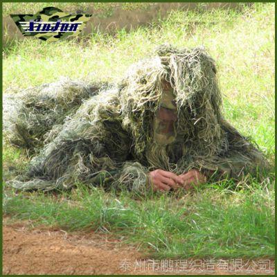 厂家供应 泰州单兵伪装服 野外打猎毛丝伪装衣 绿色丛林吉利服