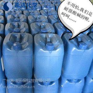 供应脱色剂 希洁化学污水脱色药剂厂家