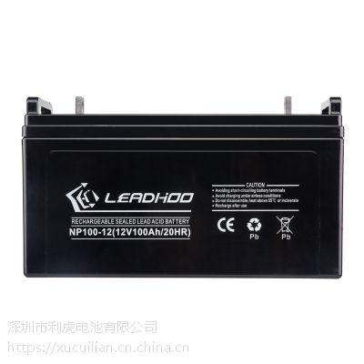 厂家直销 可定制 节能环保 太阳能光伏储能胶体蓄电池12V100AH蓄电池