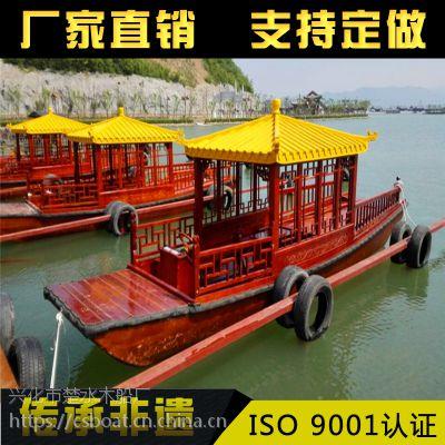 供应8人豪华电动餐饮船观光船出售定制客船