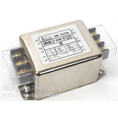 无锡输出滤波器、输出滤波器、凯力斯电子
