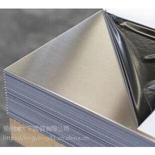 郑州售宝钢不锈201材质镜面不锈钢板材 拉丝不锈钢板材图片