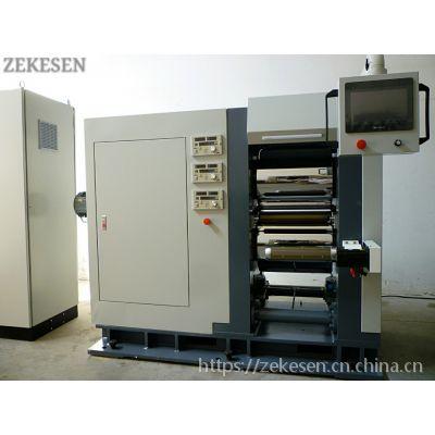 二辊压延机、石墨片压延机、硅胶压延机