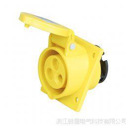 启星QX.423-4 3芯32A IP44暗装插座/防水工业插头插座
