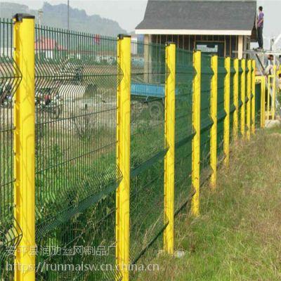 厂家直销圈地养殖公路护栏网 直销道路交通浸塑围栏防护栏