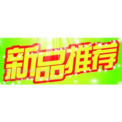 陕北生活污水处理设备制造厂商低价供货