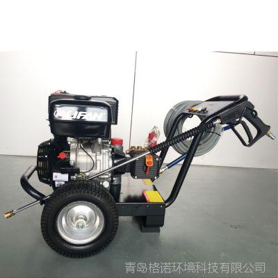 工业高压清洗机汽油驱动275公斤大压力大流量