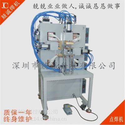 自动点焊 多气缸碰焊机 不锈钢圆管点焊设备 兢诚制造