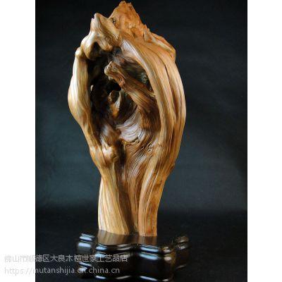 木檀世家太行崖柏陈化料根雕摆件心中有佛 双手合十崖柏工艺品木雕件