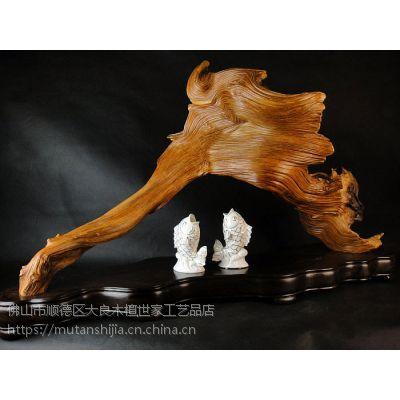 木檀世家崖柏雕刻流水纹陈化红料根雕摆件 工艺品木雕件高雅鲤鱼跳龙门