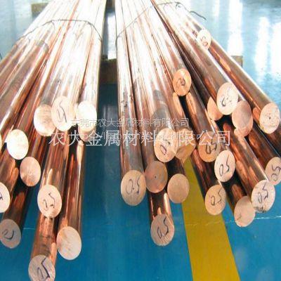 农大高纯度紫铜棒 无氧紫铜棒 厂价直销