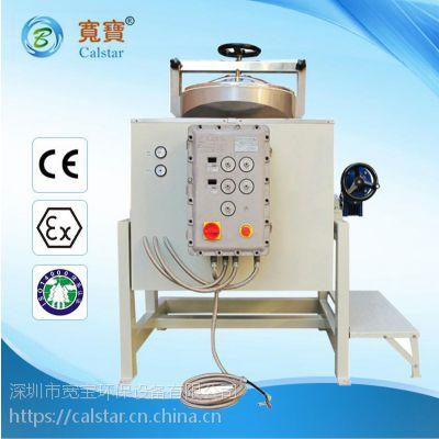 宽宝乙酯溶剂回收系统