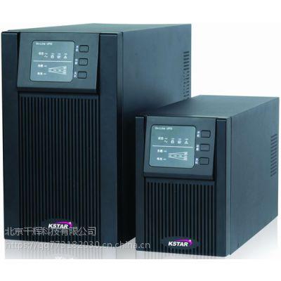 科士达UPS电源上海代理商