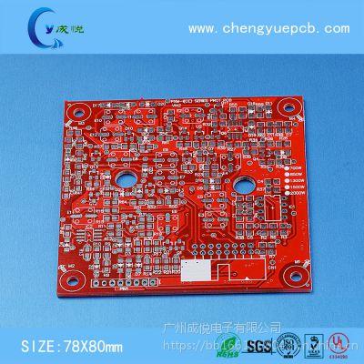 汽车PCB电路板FR4单双面FPC柔性电路板软性排线,成悦电子钢性铜电解铜料直销产品