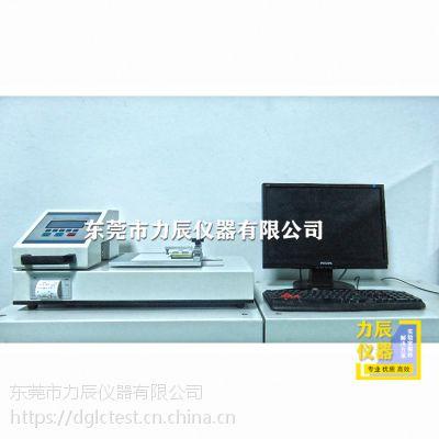 摩擦系数测定仪 塑料纸张摩擦系数试验机 薄膜薄片摩擦系数仪