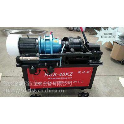 钢筋剥肋直螺纹滚丝机/河北亚博专业生产