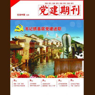 深圳厂家铜板纸宣传画册设计印刷 企业产品样本设计书刊杂志季刊期刊印刷