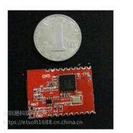 厂家直销ETS1278R2518微体积SX1278无线模块433Mhz 可定制