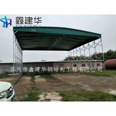 苏州市户外大型活动雨棚效果图 布移动式和遮阳雨篷_鑫建华蓬业