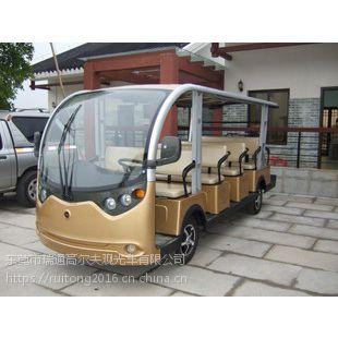 供应惠州电动观光车两到十四人座、观光电瓶车LT-S14厂家直销 租赁