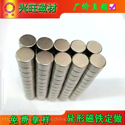 磁铁厂热销钕铁硼强磁圆形 磁铁 方形强磁 强力磁铁等磁铁