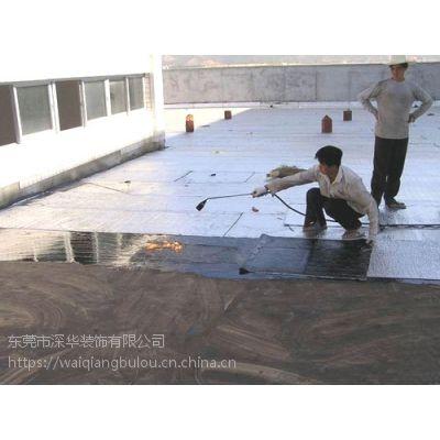 虎门防水补漏公司提供天面漏水,外墙漏水修补服务