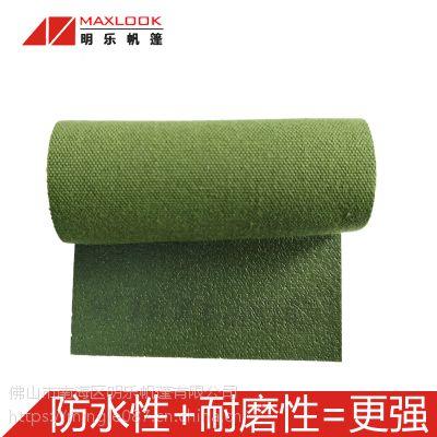 廊坊三防布-廊坊防雨有机硅布-防尘耐磨布