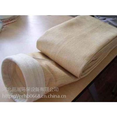 河北品润除尘器厂家介绍各种材质除尘滤袋